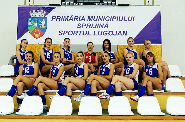 actualitatea-gala-sportului-lugojean-lugoj-1